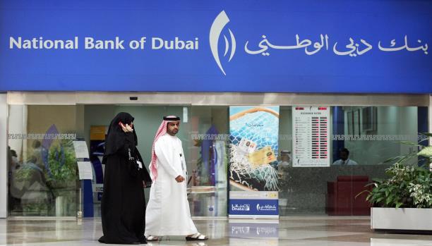 651 مليار دولار إجمالي الأصول في مصارف الإمارات