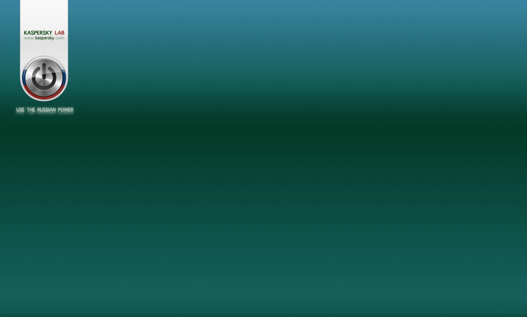 كاسبرسكي تكشف عن هجوم إلكتروني خطير على شبكتها