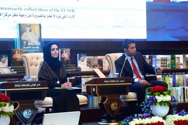 محاضرة حول الردع النووي في جنوب آسيا في مركز الإمارات للدراسات