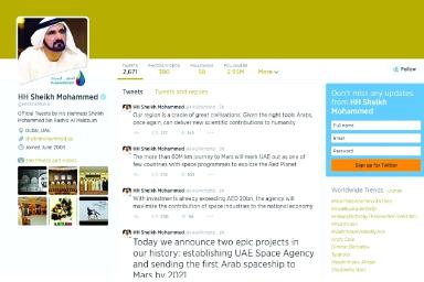 محمد بن راشد على تويتر: نسعى لتقديم إسهامات معرفية للبشرية