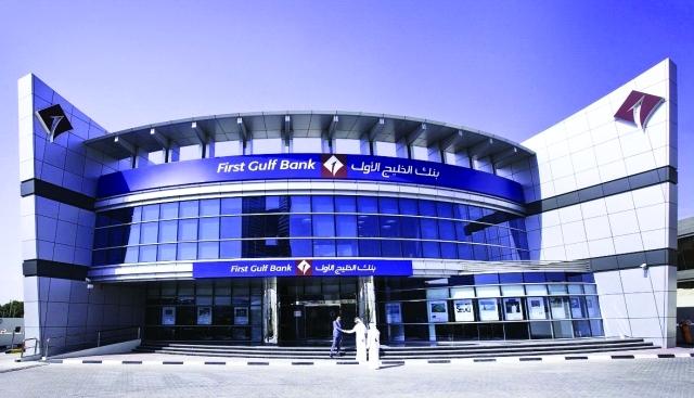 الإمارات تتصدر قائمة أكبر القطاعات المصرفية الخليجية