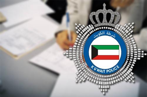 الكويت تشدد شروطها لحصول غير الكويتيين على رخصة قيادة
