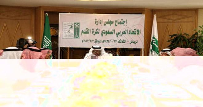 الاتحاد السعودي يعتذر لجماهير الأخضر على خسارة خليجي 22