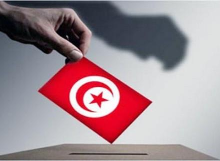 تونس: فتح باب الترشح للانتخابات التشريعية اليوم