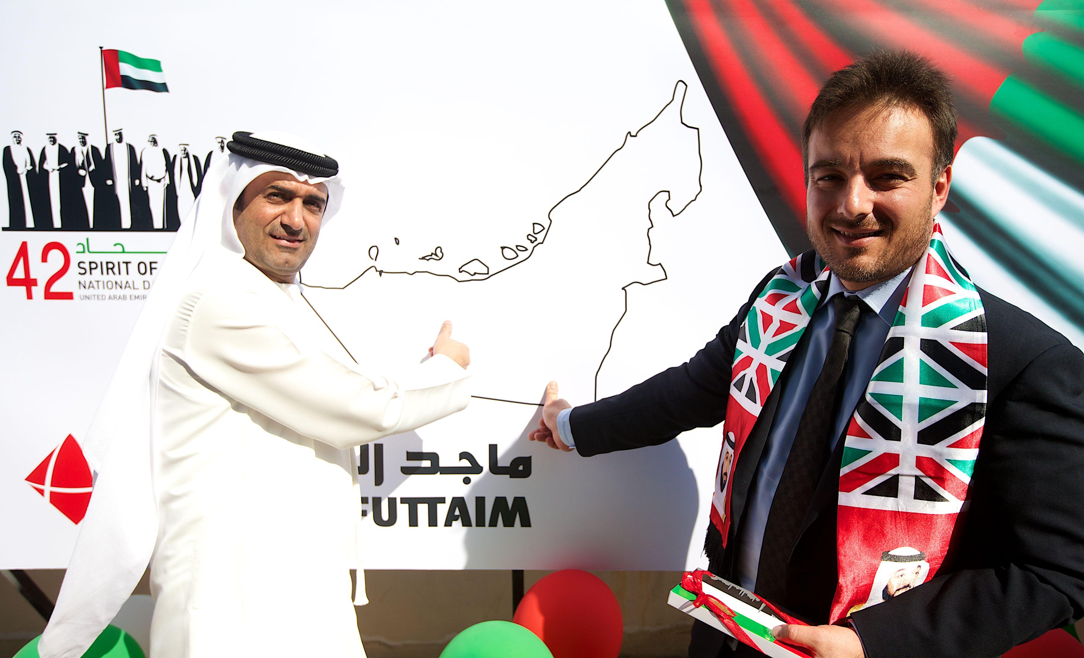 شركة إماراتية تستثمر 2,4 مليار دولار في مصر