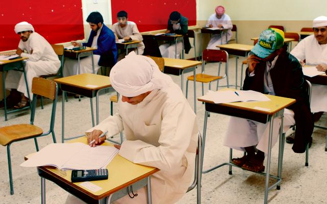 امتحانات الفصل الأول لطلبة الثاني عشر تبدأ غداً
