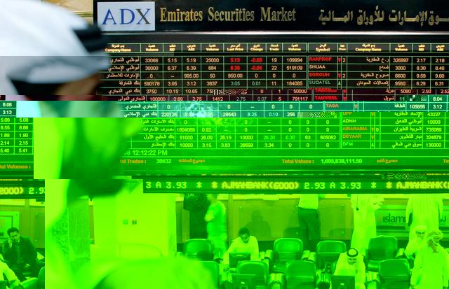 الإمارات تطلق السوق الثانية للأوراق المالية للشركات
