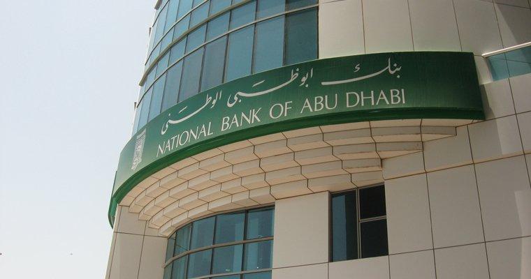 البنوك الإماراتية