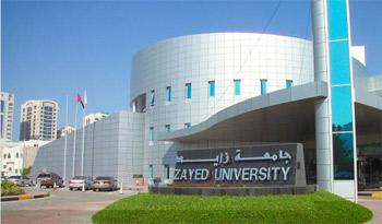 انطلاق المنتدى الأول لسياسات التعليم العالي الأربعاء المقبل