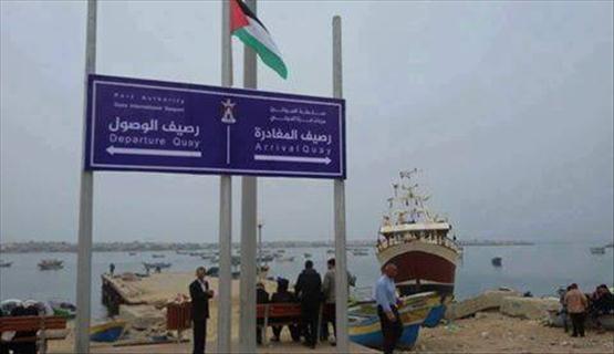 قريبا.. غزة تكسر حصار السيسي وإسرائيل بالسفر عبر البحر
