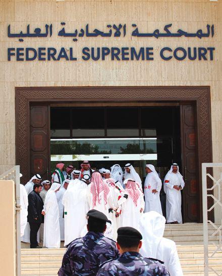 الاتحادية العليا تؤيد حكما يقضي بعودة موظف إلى منصبه