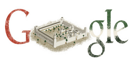 غوغل يشارك الدولة احتفالاتها باليوم الوطني