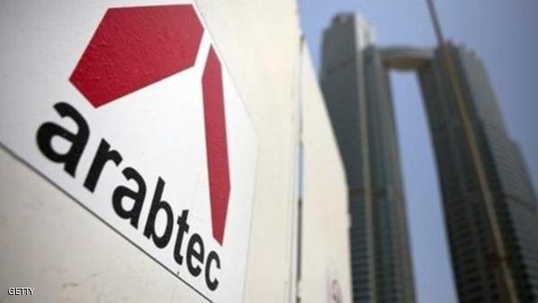 القبيسي: أرابتك تحظى بدعم آبار.. ولا نية لشطبها من سوق دبي المالي