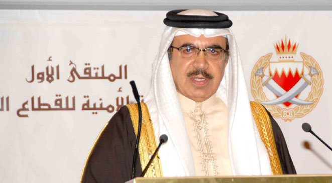 وزير الداخلية البحريني: قطر أوقفت تجنيس البحرينيين