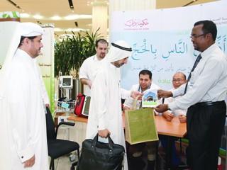 1200 حاج يغادرون عبر مطار دبي ورحلات الحج مستمرة