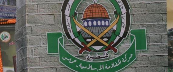 حماس ترد على صحيفة سعودية وصفتها بـ