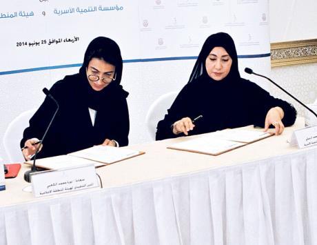 أبوظبي الإعلامية والتنمية الأسرية يوقعان مذكرة تفاهم لخدمة المجتمع