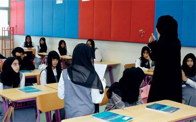 255 مدرسة تستقبل 129 ألف طالب وطالبة في أبوظبي