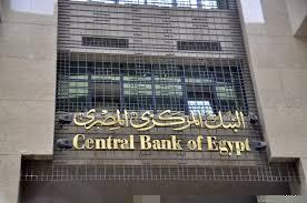 مصر ترد الوديعة القطرية وتستلف مليار دولار من الكويت