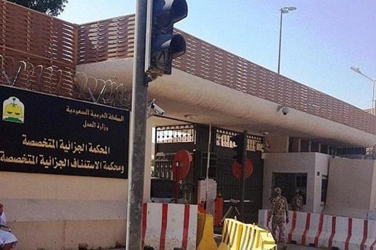 أحكاما بالسجن بين سنتين و26 سنة لمتهمين بالإرهاب في السعودية