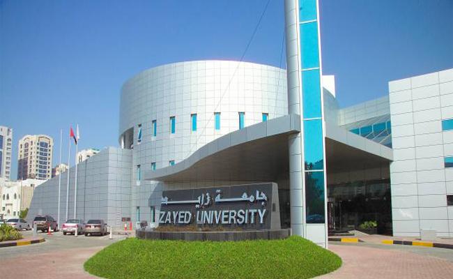 اعتماد أسماء 14 ألفاً و746 طالباً في الجامعات الحكومية والبعثات