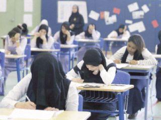 اختتام امتحانات الثانوية العامة في الإمارات والنتائج أول يوليو