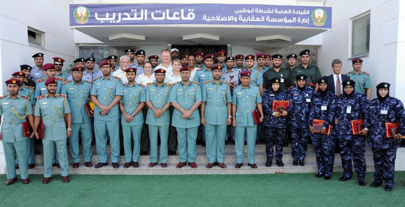 شرطة أبوظبي تطلق مبادرة تواصل للطلبة غير الناطقين بالعربية