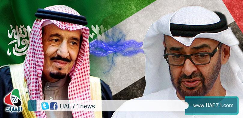 تصاعد الخلاف الإماراتي السعودي.. هل يتحول إلى صدام؟!