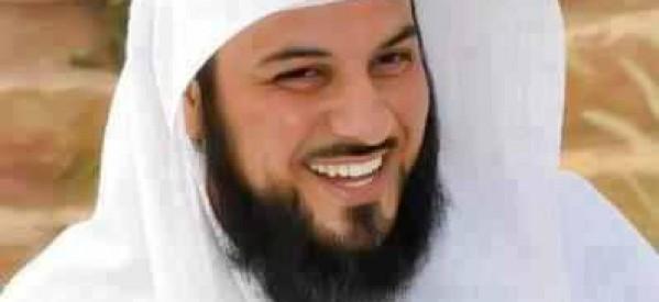 العربية لحقوق الإنسان تطالب بالإفراج عن العريفي