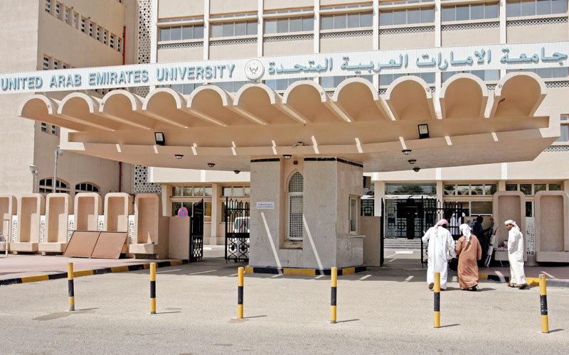 جامعة الإمارات تقدم 100 منحة دراسية للطلبة المقيمين