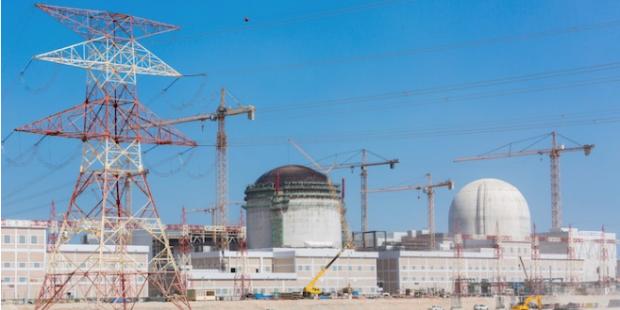 الإمارات توقع اتفاقية دعم تشغيلي لأربع محطات نووية مع شركة كورية