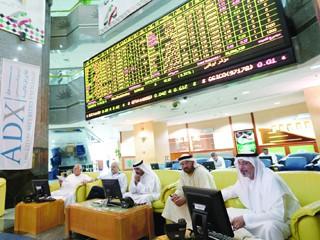 ابوظبي الوطني يزاول نشاط صانع السوق قبل نهاية العام