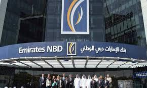 البنوك الإماراتية تقرض 40 مليار درهم في ستة شهور