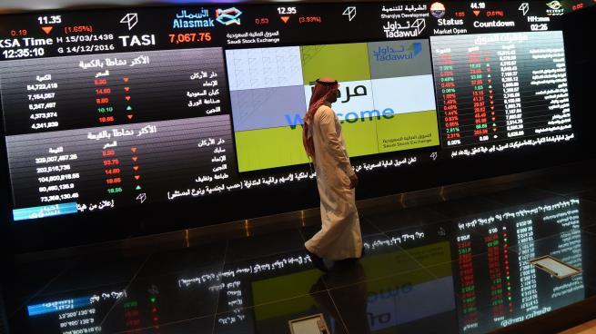 هبوط السوق الموازية للبورصة السعودية 39 % خلال عام