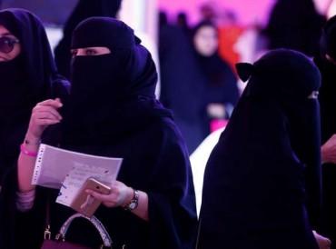 الرياض تسمح للسعوديات بمزاولة الأعمال التجارية دون موافقة ولي الأمر