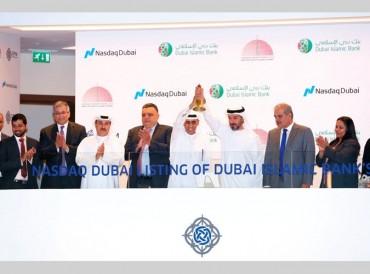 بدء التداول على صكوك «دبي الإسلامي» بمليار دولار