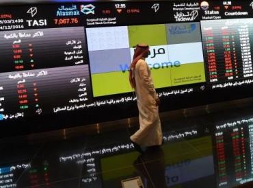السعودية تقترض 3.5 مليارات دولار من السوق المحلي