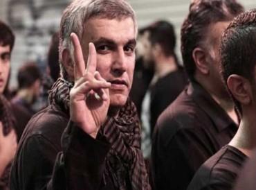 البحرين.. الحكم بالسجن 5 سنوات لناشط حقوقي انتقد الحرب في اليمن