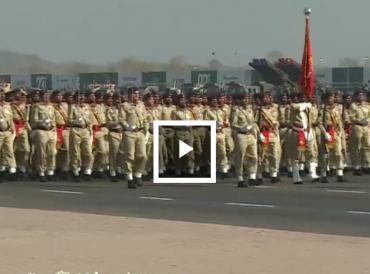 تساؤلات في باكستان عن مبررات إرسال قوة للسعودية