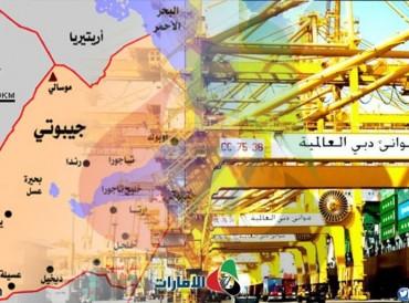 من يزاحم دبي في جيبوتي: الرياض أم أبوظبي أم الدوحة؟!