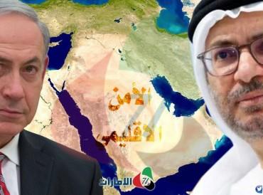 الأمن الإقليمي بين قرقاش ونتنياهو.. استبعاد دول خليجية وإسلامية وتقارب بينهما