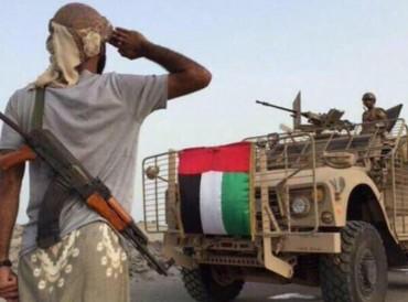 """""""واشنطن بوست"""": عناصر سابقون في القاعدة انضموا لمليشيات يمنية تدعمها أبوظبي"""