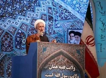 مرجع شيعي في طهران يفتي بإعدام كل من يعارض «ولاية الفقيه»