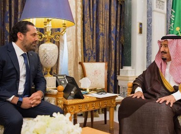 رئيس الوزراء اللبناني يزور السعودية لأول مرة منذ أزمة استقالته