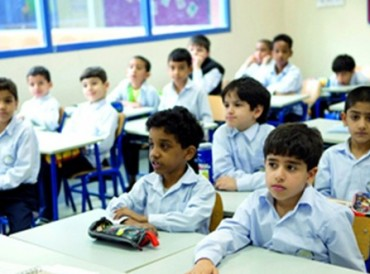 «التربية تعتزم  تقييم المدارس الخاصة في الدولة خلال الشهر الجاري