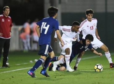 الأبيض الصغير يخسر بخماسية أمام اليابان دون رد